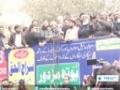 [30 Dec 2014] Jamat-e-Islami slams govt. over Iran-Pakistan gas pipeline delay - English