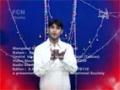 [Manqabat] Kia Khushi is Terhan - Br. Kashan Abdi - 9th rabiul awal 2011 - Urdu