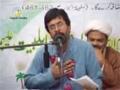 [Jashan Eid Zahra (s.a)] 9th rabi-ul-awal 2011 - Mukhtar Fatehpori - Urdu