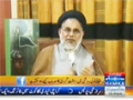 [Samaa tv : News Beat] Hum Musalman Islami Talimat Kay Qareeb A Rahay Hai Ya Dur ? - 4th January 2015 - Urdu