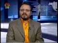 Political Analysis - Zavia-e-Nigah - 31st Oct 08 - Urdu