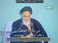[17] مظلومية الاسلام في القرون الماضية - Farsi sub Arabic