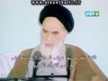 [20] ضرورة تأسيس دولة إسلامية في عصر الغيبة - Farsi sub Arabic
