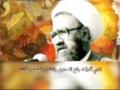 [19] عظمة القرآن - الشيخ الشهيد مرتضى مطهري - Farsi sub Arabic