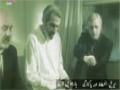[12] Iranian Serial - Inhatat Aur Pakezgi | انحطاط اور پاکیزگی - Urdu