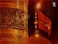 [Manqabat 2014] Mujhe Mera Hussain Kaafi hai - By Imran Shaikh Attari - Urdu