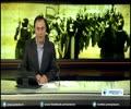 [06 Jan 2015] Iraqi commander: Iran saved Iraqi government from fall - English