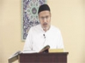 [13] - Tafseer Surah Baqra - Ayatullah Sayed Kamal Emani - Dr Asad Naqvi - Urdu
