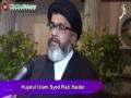 [Special Interview] Mulana Razi Haider - Urdu