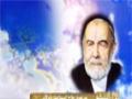 [051] ویژگی های متقین - زلال اندیشه - Farsi