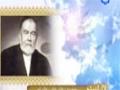 [054] عالم خلق ، عالم امر - زلال اندیشه - Farsi