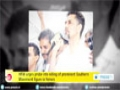[11 Jan 2015] HRW urges probe into killing of prominent Southern Movement figure in Yemen - English