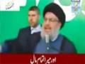 Labbaik Ya Rasool Allah - Syed Hasan Nasrullah - Arabic sub Urdu