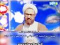 [022] الإسلام وإيران - الشيخ الشهيد مرتضى مطهري - Farsi sub Arabic