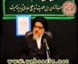 Ayatullah Syed Ali Melani - Lecture 2 - Part 1 of 2 - Arabic