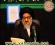 Ayatullah Syed Ali Melani - Lecture 2 - Part 2 of 2 - Arabic
