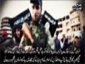 عدم بصیرت ؟ - Syed Ali Khamenei - Farsi Sub Urdu