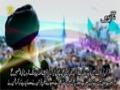 33 سالہ جنگ - Syed Ali Khamenei - Farsi Sub Urdu