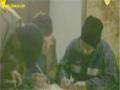 Jawshan - The Leader Imad Moghneyeh | جـــوشـــن - قصة حقيقية عن الشهيد عماد مغنية -