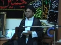 Majlis-Eisale-Sawab Urdu