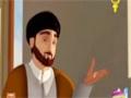 [05] [Animation] فرزندان آفتاب Farzandane Aftab - Farsi