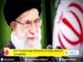 [21 Jan 2015] Ayat. Khamenei urges Westerners to study causes of Islamophobia - English