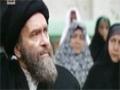 [28] Iranian Serial - Inhatat Aur Pakezgi | انحطاط اور پاکیزگی - Urdu