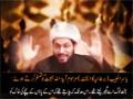 *Must watch* [Short Documentary] استعماری شیعہ آستین کے سانپ - P.4 - Urdu