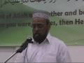 Naat by Br. Masiuddin at Muslim Unity Seminar - Urdu