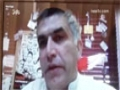 Interview with Nabil Rajab, the head of Bahrain\'s Human Rights Center - English