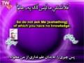 Sure Hod, Aayat سوره هود ,آیات 49-45 - Arabic sub English sub Farsi