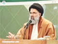 [Political Analysis] Latest Developments In The Middle East And Pakistan - Agah Jawwad Naqvi - Urdu