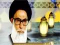 [077] رابطه تحصیل علم و تهذیب نفس - زلال اندیشه - Farsi
