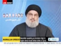 [2/5] [30-01-2015] Speech : Sayed Nasrallah Commemorating Martyrs of Quneitra - English