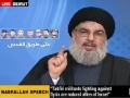 [ENGLISH] Full Speech - 30 January 2015 - Sayyed Hassan Nasrallah - English Voiceover
