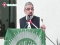 [Ijlaas e Amoomi] Speech : The ways of positive change in the organization : H.I Ali  Muratza Zaidi - Urdu