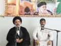[Lecture] H.I Abulfazl Bahauddini - Maad - 70 - Siraat - Urdu And Persian