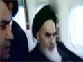 [04] Ayine bidari آیین بیداری - Farsi