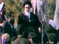 نماهنگ : بهار آمد Bahar Amad - Farsi