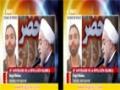 [02/11/15] Revolución Islámica de Irán es un nuevo movimiento de liberación - Spanish