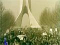 موزيك - نصر من الله Nasr Minal Allah - Farsi