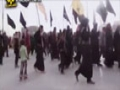[08] [Documentary] لامتناھی سفرِعشق | Ishq e Hussain (A.S) - Urdu