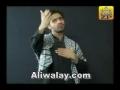 Noha - Ya Ali (a.s) - Faisal Aga - Urdu