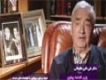 [08] [Documentary] به روایت دربار be revayate darbar - Farsi