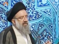 [13 Feb 2015] Tehran Friday Prayers | آیت الله سید احمد خاتمی - Urdu