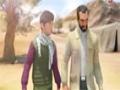 [06] [Animation] Baharan بهاران - Farsi