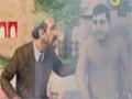 [08] [Animation] Baharan بهاران - Farsi