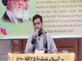[36th Anniversary of the Islamic Revolution] Tilawat : Br. Sibtain - 01 Feb 2015 - Arabic
