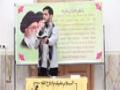 [36th Anniversary of the Islamic Revolution] Trana : Br. Sibtain - 01 Feb 2015 - Urdu