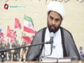 [36th Anniversary of Islamic Revolution] Maulana Akhtar Abbas - Inqibal Islami Aur Musalmanan-e-Aalam - Urdu